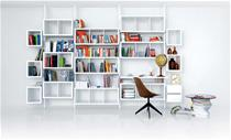 rangement terre design syst me blanc biblioth ques design terre design. Black Bedroom Furniture Sets. Home Design Ideas